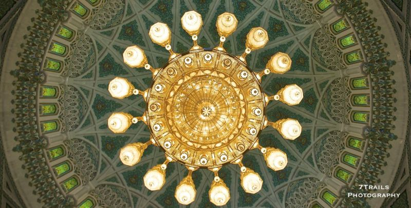 Dome of the Sultan Qaboos Grand Mosque